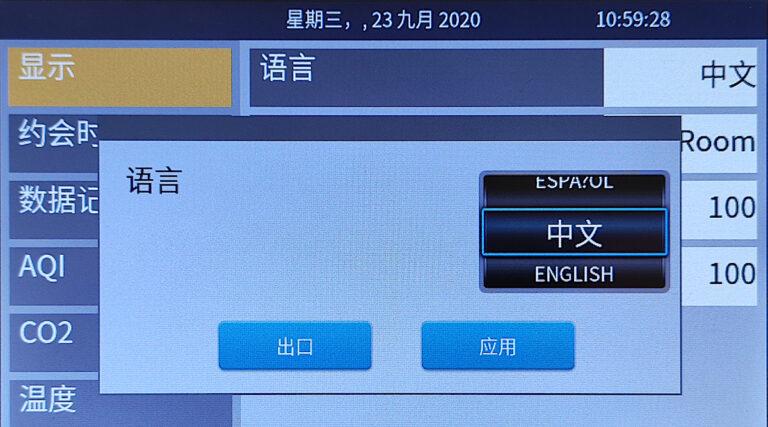 Gestione multilingua, traduzioni su file excel e possibilità di utilizzare lingue asiatiche